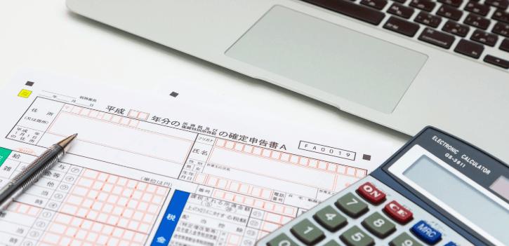 サイト売買の税金